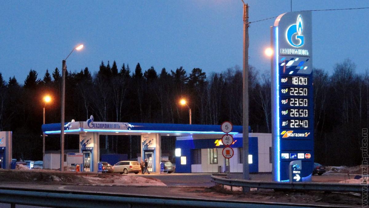 фото газпромнефть заправки