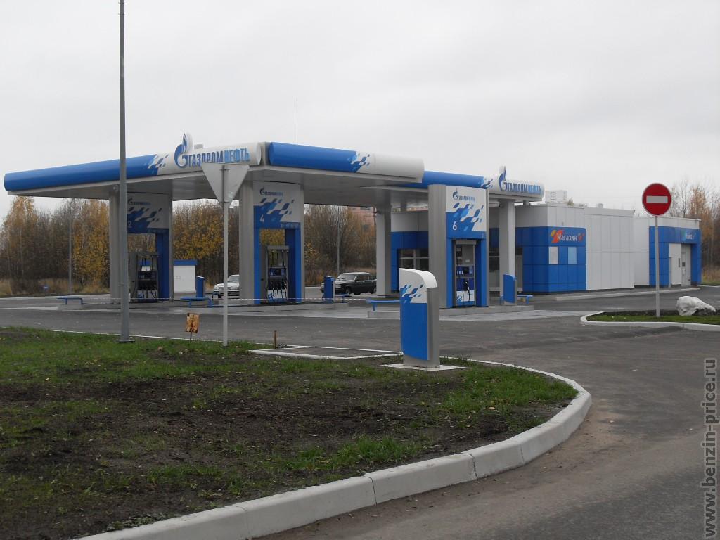 Азс газпром где находится
