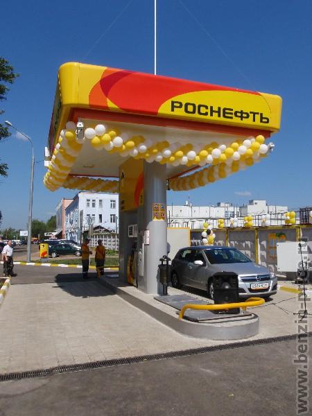 такое работа в новоспасском ульяновской области на азс появлением новых