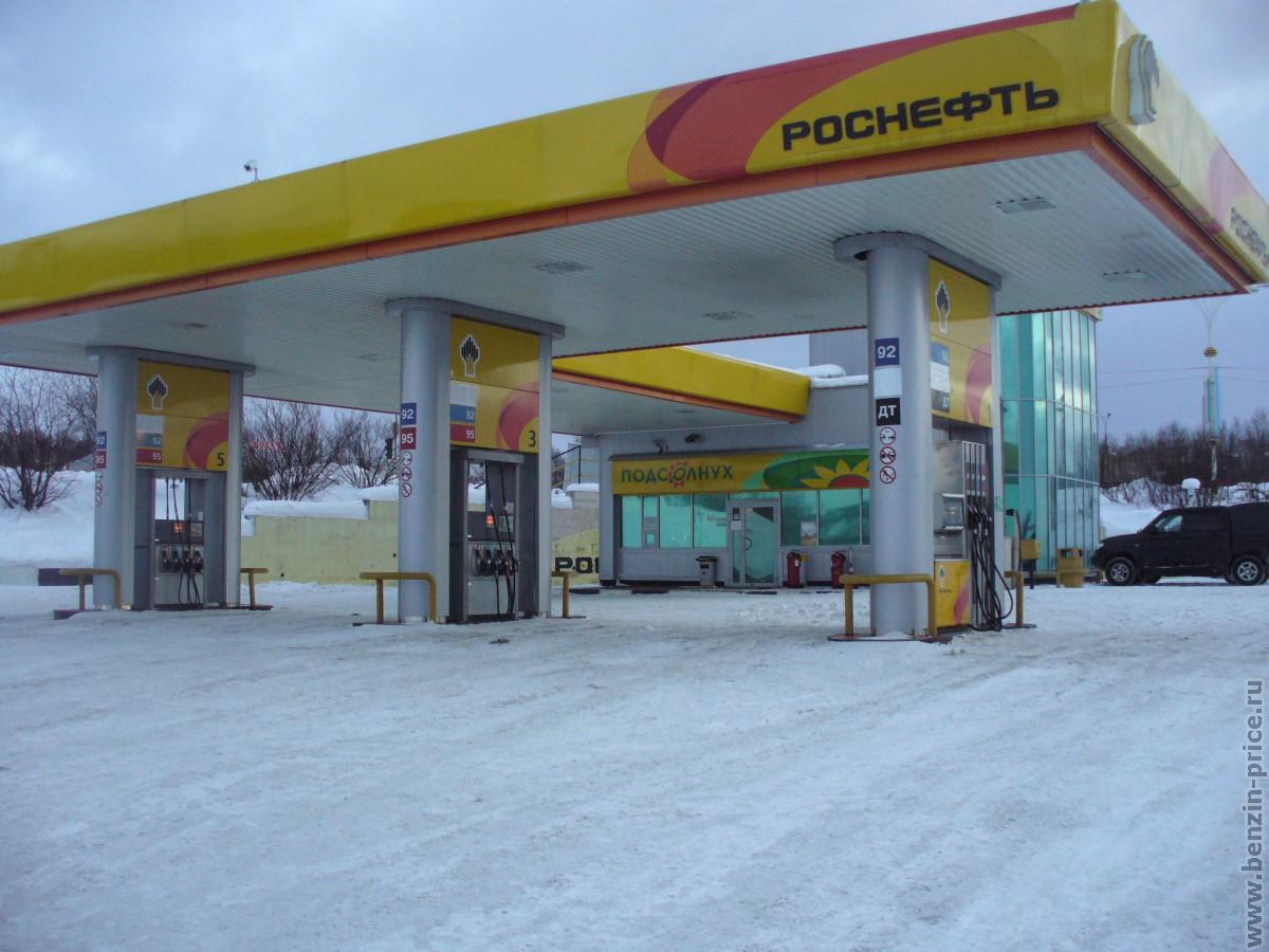 Картинки заправки роснефть